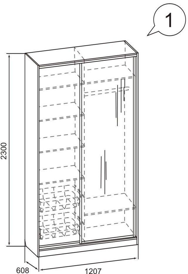 Шкаф-купе двухдверный.